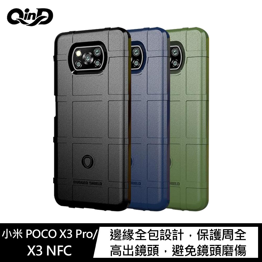 QinD 小米 POCO X3 Pro/X3 NFC 戰術護盾保護套(藍色)
