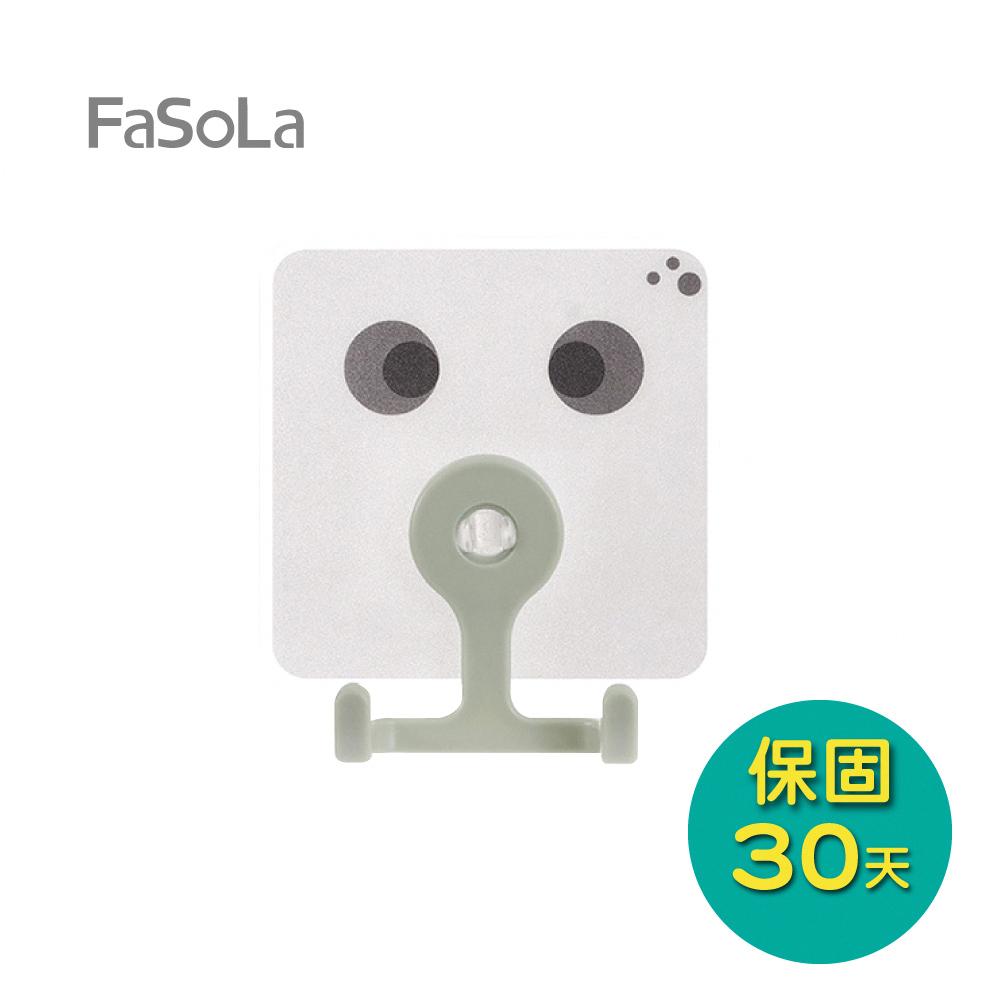 FaSoLa 升級版無痕360度雙掛鉤組 2入