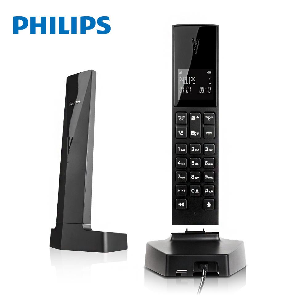 PHILIPS 飛利浦 M3501B/96 無線電話 電話 USB充電 免持擴音 免持通話