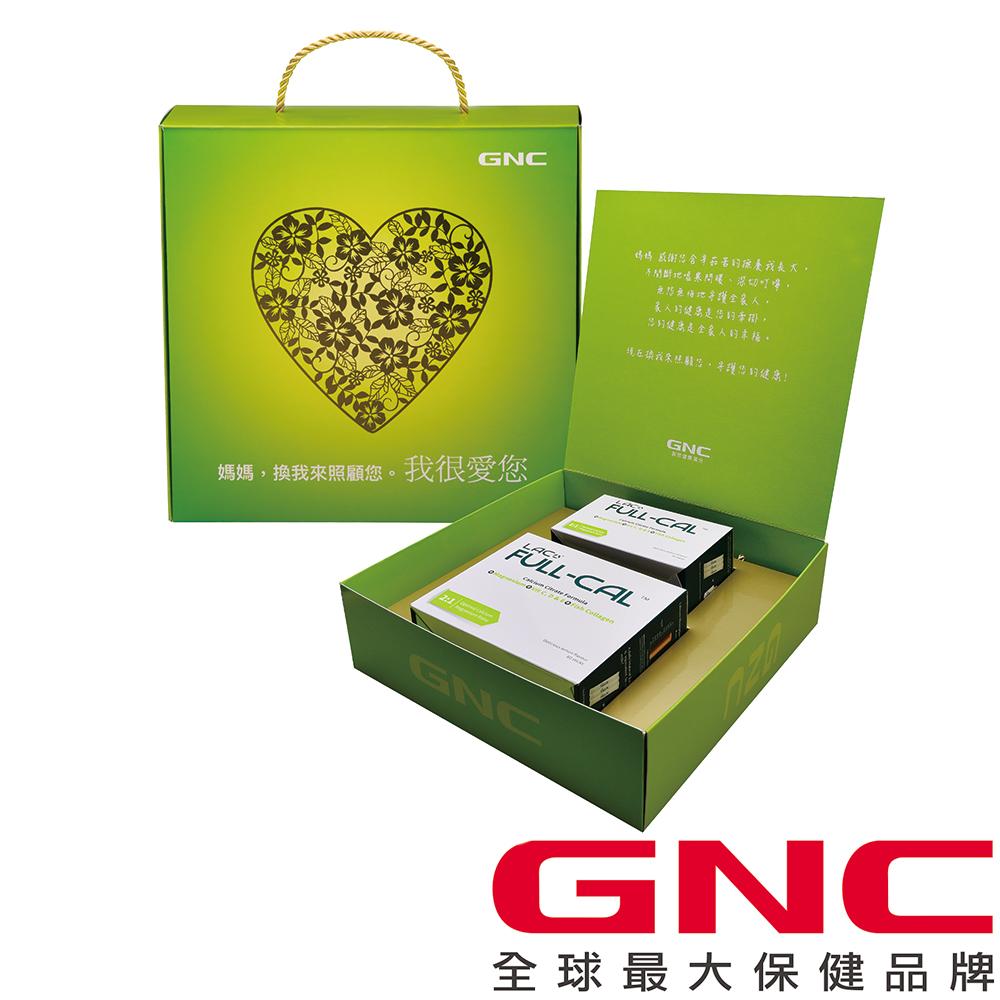 買大送小【GNC 健安喜】溶在口中 LAC Full-Cal優鎂鈣 90包/盒(檸檬酸鈣+鎂+D)