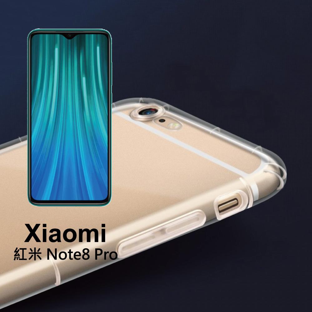 全包覆氣墊透明空壓殼 Xiaomi 紅米 Note8 Pro