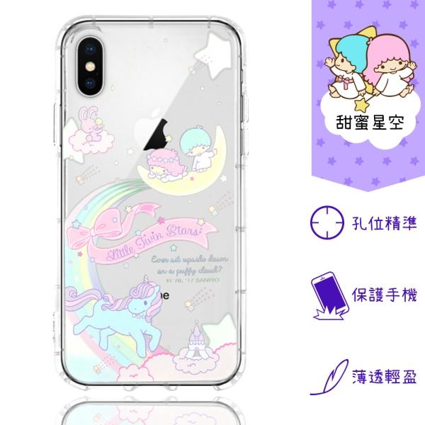 【三麗鷗授權正版】iPhone X 彩繪空壓氣墊保護殼(甜蜜星空)