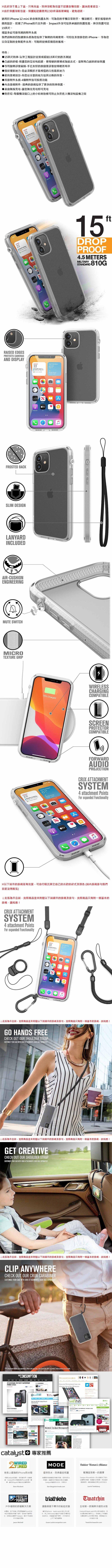 """(複製)CATALYST iPhone12 /12 Pro  (6.1"""")防摔耐衝擊保護殼-霧黑"""