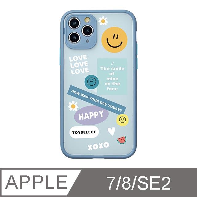iPhone 7/8/SE2 4.7吋 Smilie微笑拼貼世界霧面防摔iPhone手機殼 薰衣紫