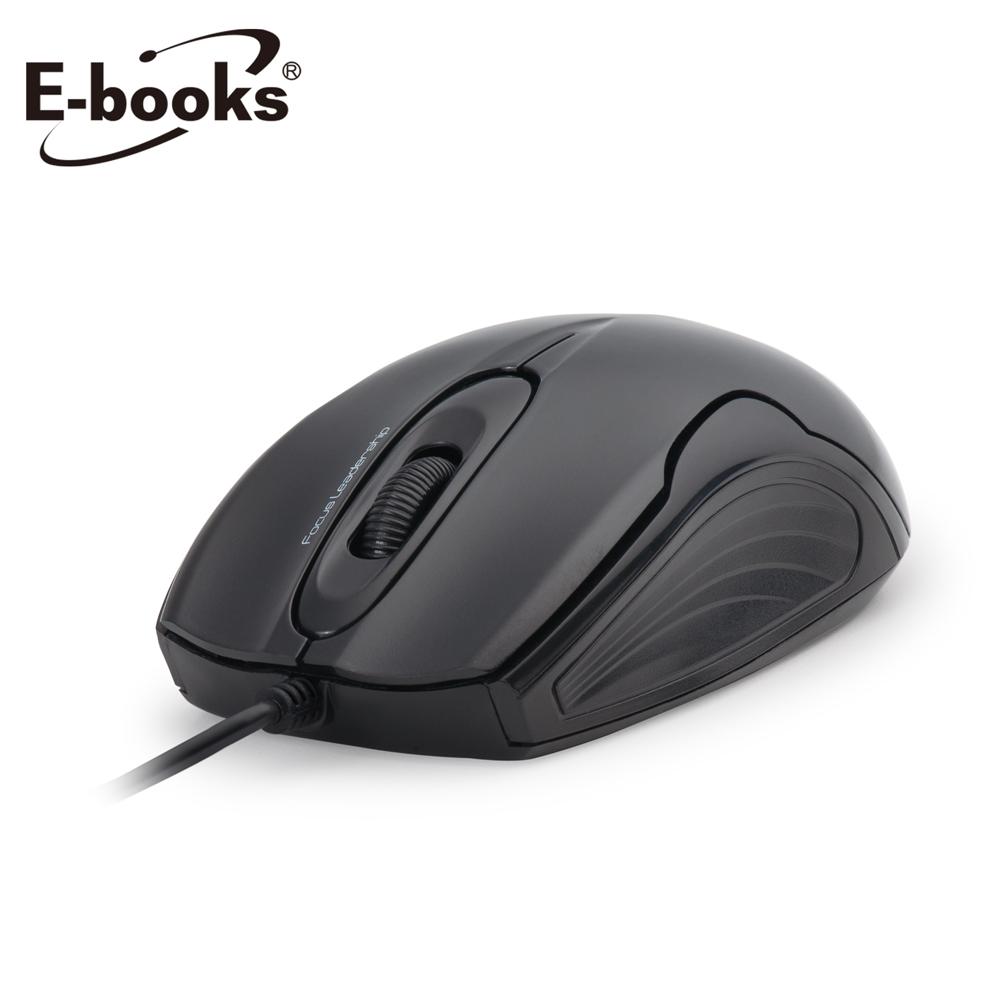 E-books M35 極風黑有線光學滑鼠