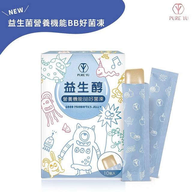 【PURE YU純淨之羽】益生醇 營養機能BB好菌凍 - 1盒裝