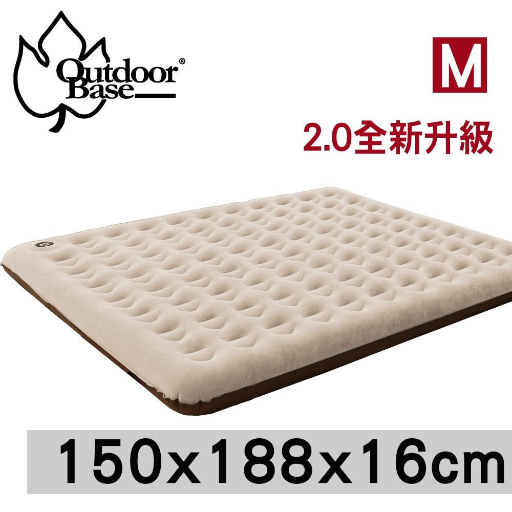 【Outdoorbase】歡樂時光充氣床墊2.0耐磨加強版(M)-23854 露營 充氣床墊 居家 外宿