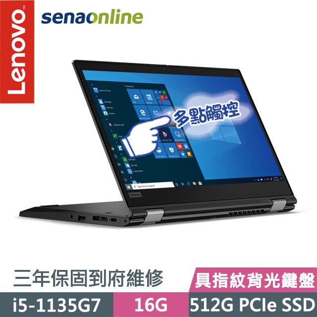 《Lenovo 聯想》ThinkPad L13(13.3吋FHD/i5-1135G7/16G/512GB PCIe SSD/Win10/三年保)