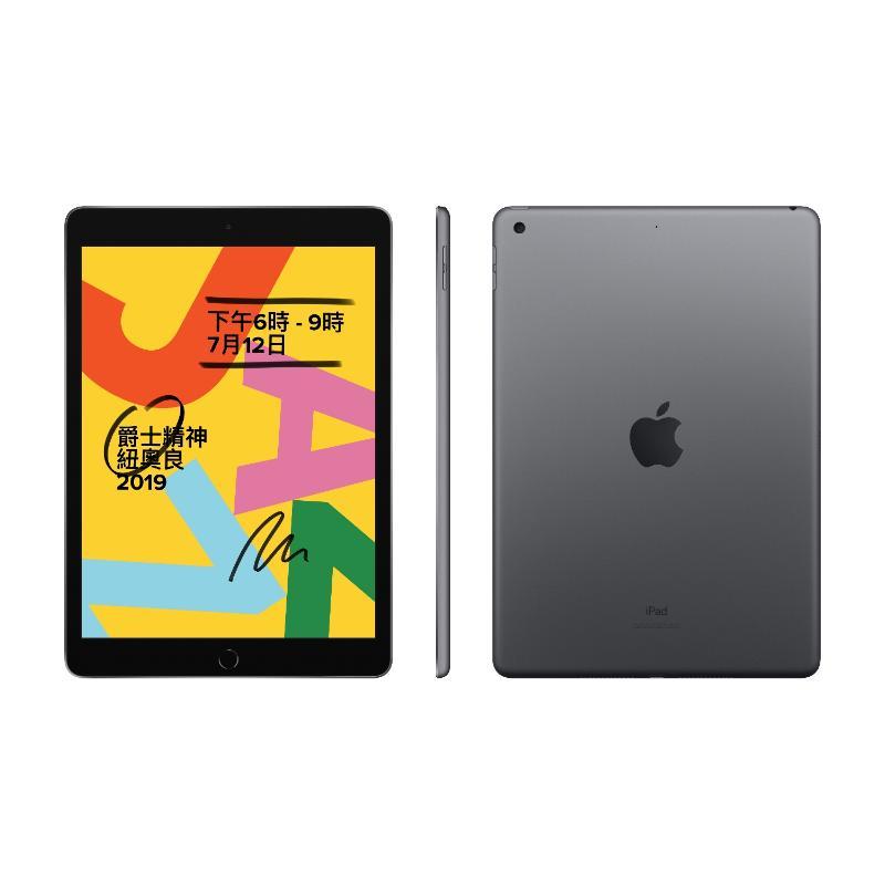 【限時下殺97折】iPad 10.2 WiFi 32GB(2019)