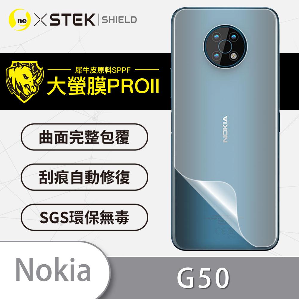 【大螢膜PRO】Nokia G50 手機背面保護膜 磨砂霧面款 犀牛皮MIT緩衝抗衝擊 刮痕自動修復 防水防塵 SGS環保無毒