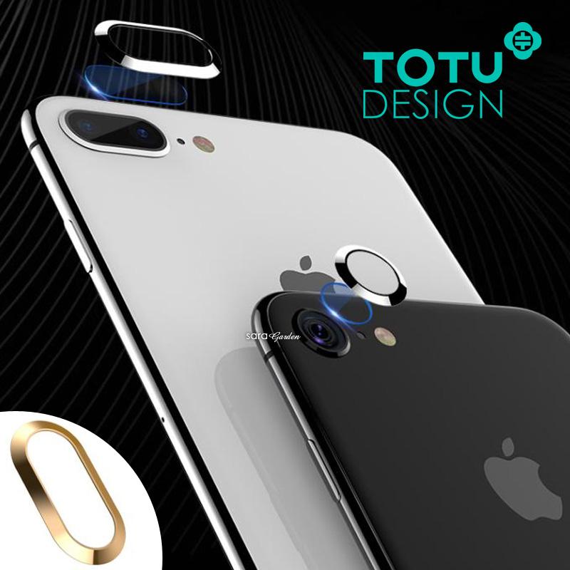 【TOTU台灣官方】套裝 iPhone 8 7 Plus 鏡頭貼 鏡頭圈 鋼化膜 保貼 鏡頭膜 玻璃貼 鏡頭 保護膜 香檳金