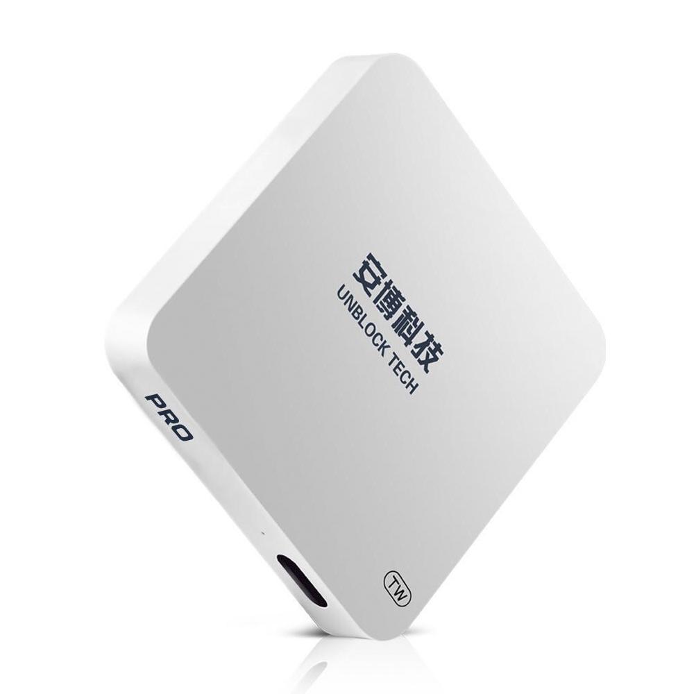 安博盒子 UPRO 藍牙多媒體機上盒 X900 Pro 台灣版 公司貨【加送6000mAh行動電源】