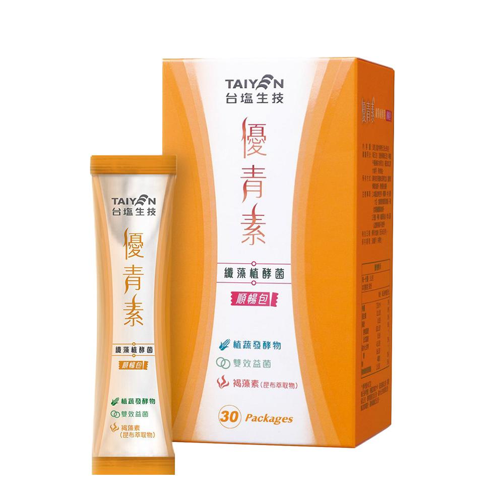 台鹽生技 優青素-纖藻植酵菌順暢包(30包/盒)