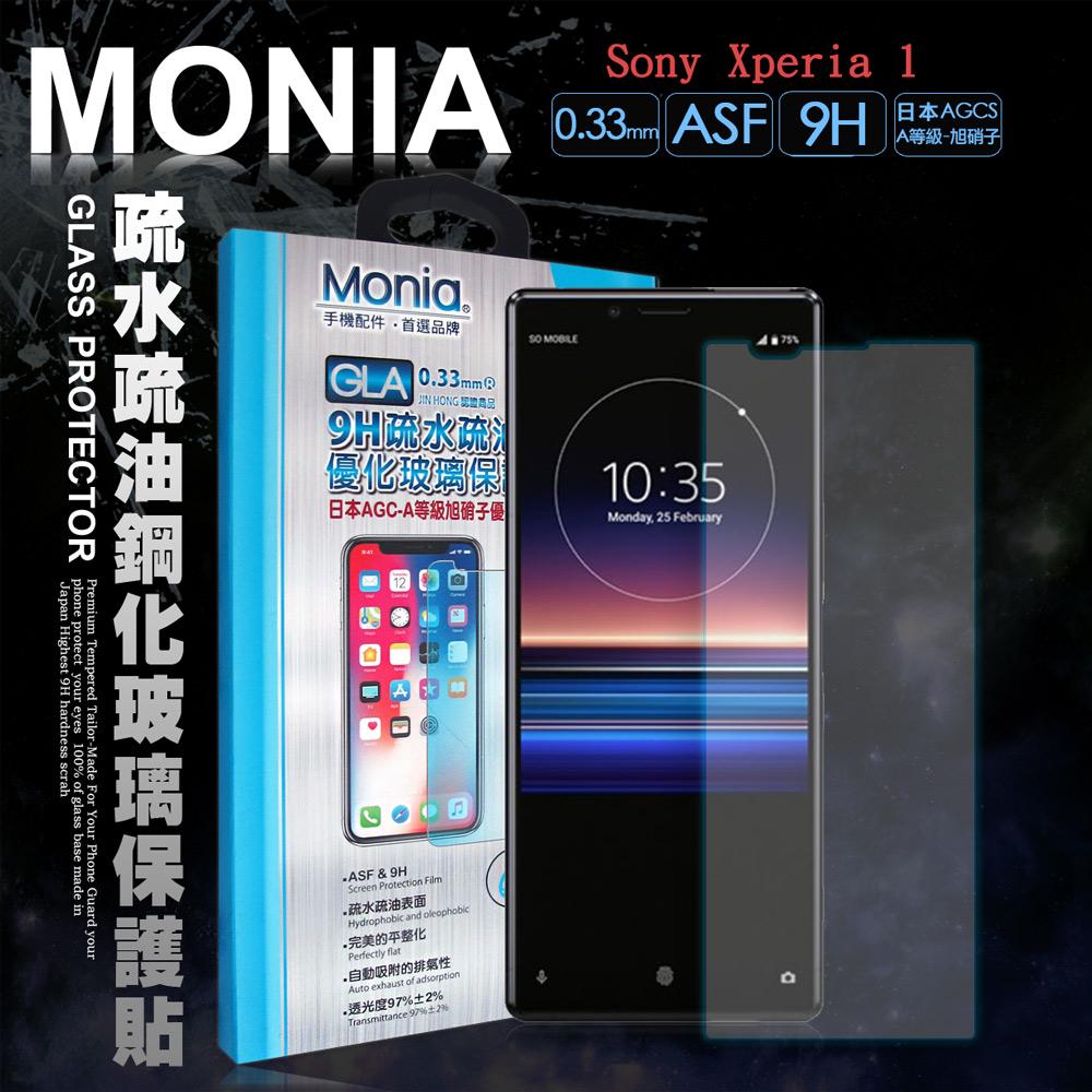 MONIA Sony Xperia 1 日本頂級疏水疏油9H鋼化玻璃膜(非滿版)