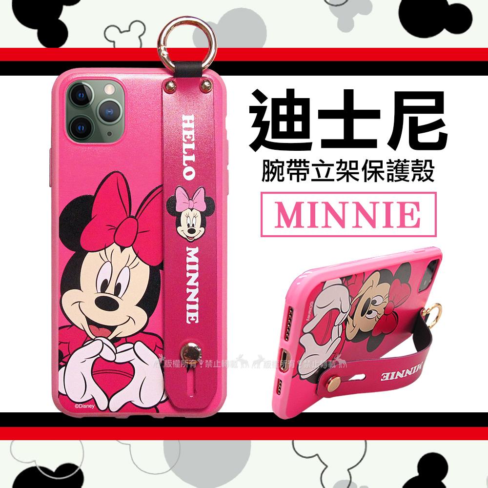 迪士尼授權 iPhone 11 Pro 5.8 吋 腕帶立架保護殼 支架手機殼(米妮)