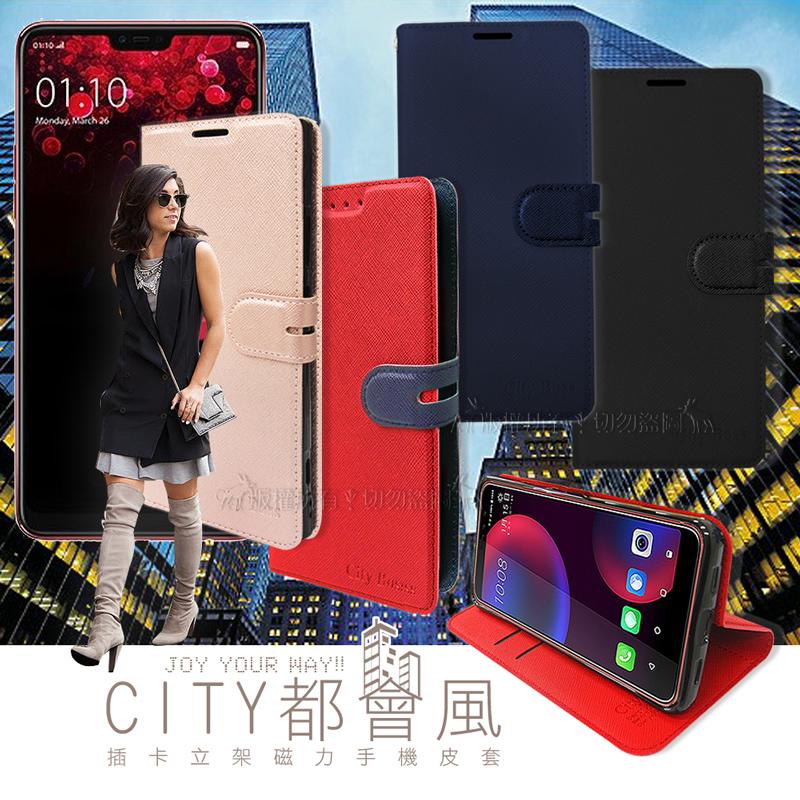 CITY都會風 OPPO A3 插卡立架磁力手機皮套 有吊飾孔 (奢華紅)
