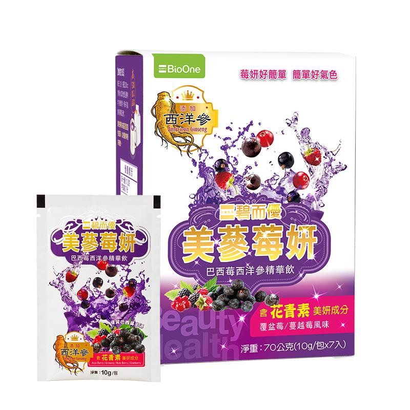 【碧而優】美蔘莓妍巴西莓西洋蔘精華飲(10g/7包/盒)