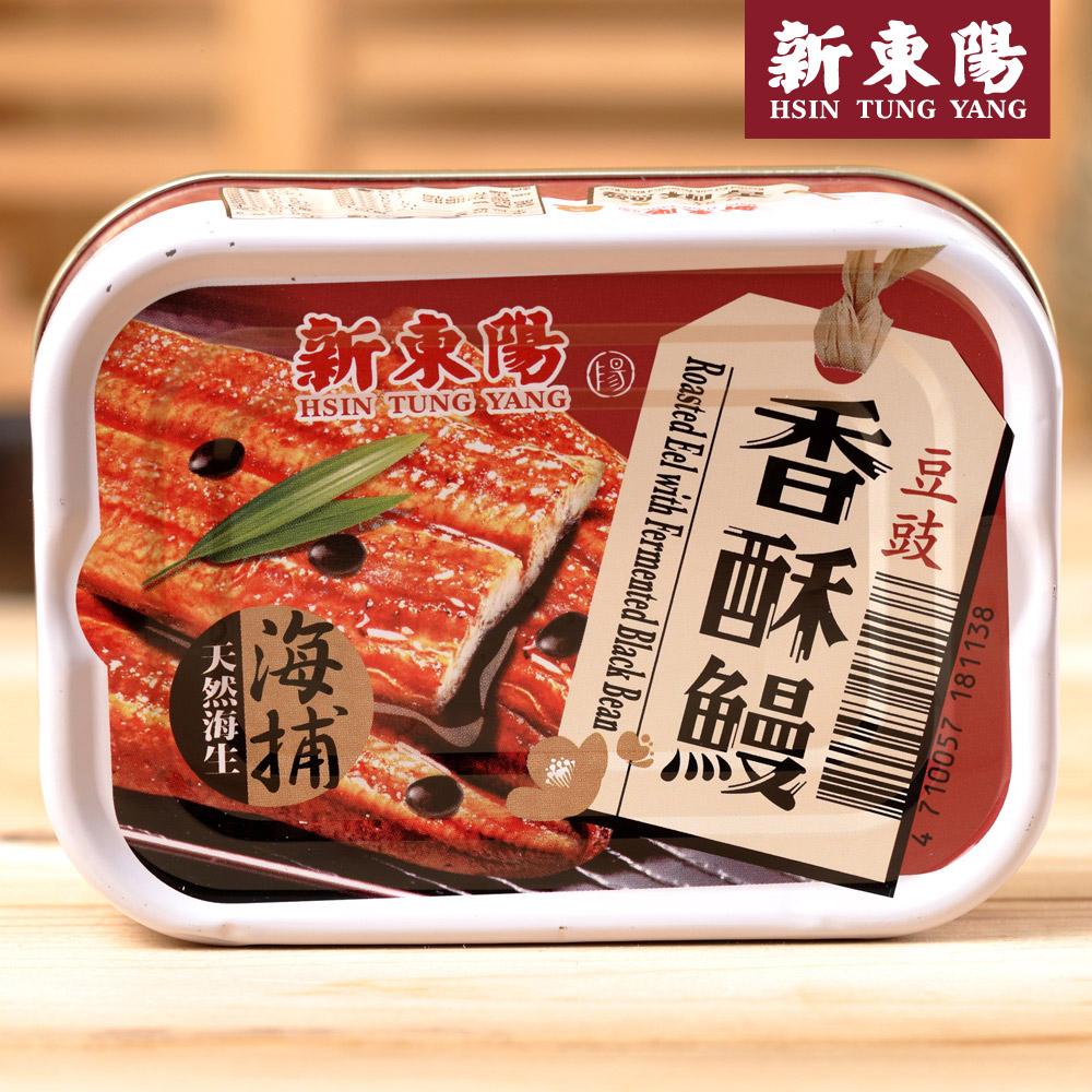 【新東陽】海捕豆鼓香酥鰻(100g *12罐) ,免運
