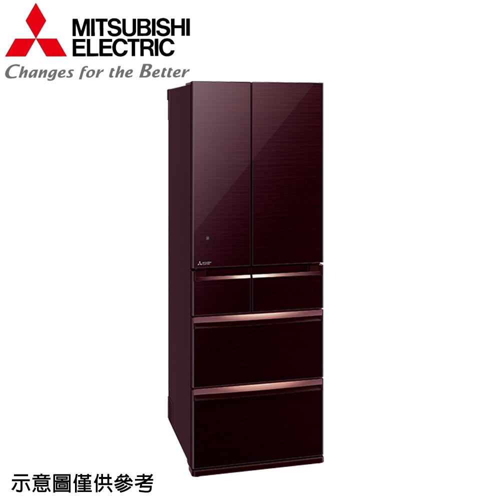 【MITSUBISHI 三菱】525公升日本原裝變頻六門冰箱MR-WX53C-BR