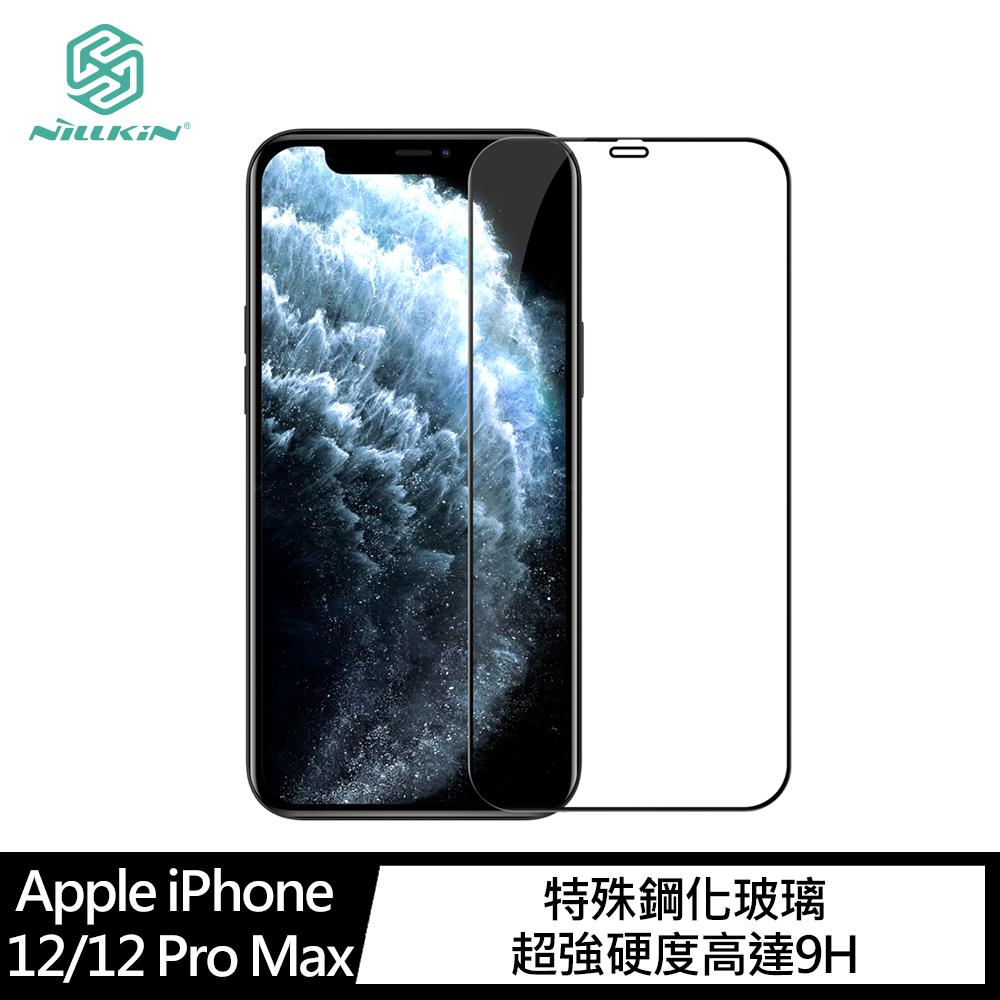 NILLKIN Apple iPhone 12 Pro Max Amazing CP+PRO 防爆鋼化玻璃貼