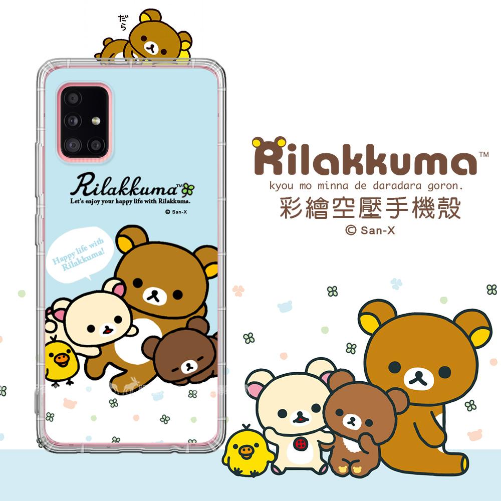 SAN-X授權 拉拉熊 三星 Samsung Galaxy A51 5G 彩繪空壓手機殼(淺藍撒嬌)