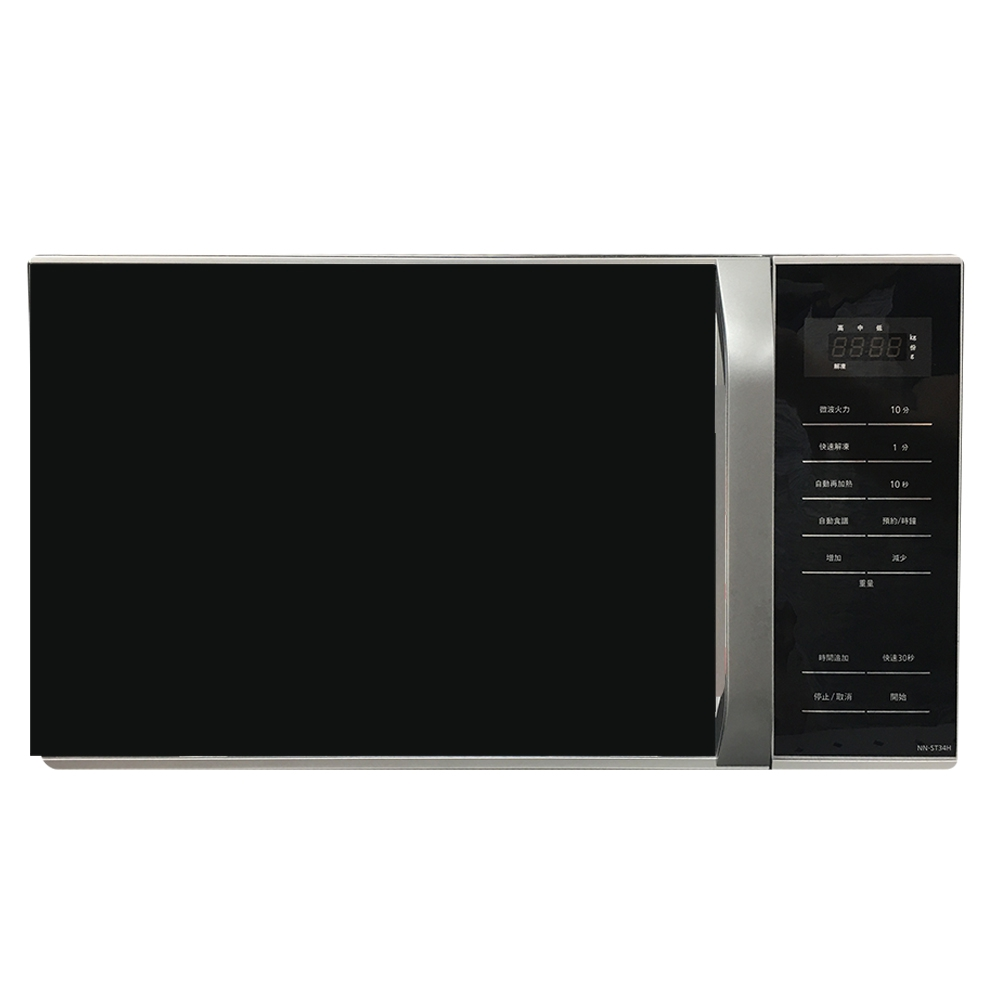 【Panasonic 國際牌】25L 微電腦微波爐 NN-ST34H