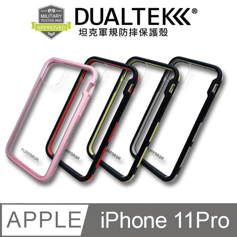 Puregear DUALTEK坦克透明保護殼 iPhone 11 Pro (粉紅框)