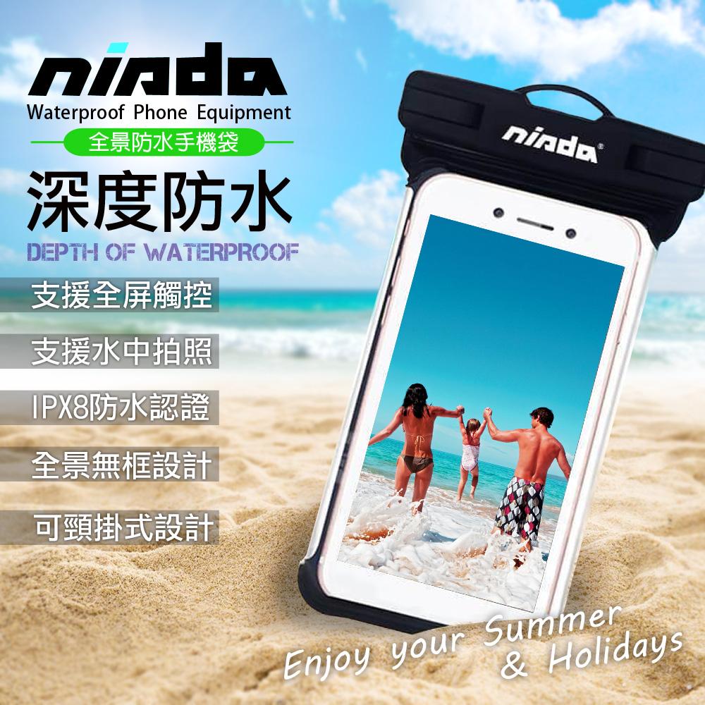 NISDA 無邊框全景式 6吋以下手機防水袋 防水等級IPX8 for iPhone SE2/11 Pro/8 Plus/X/7 Plus/華為P20-藍色