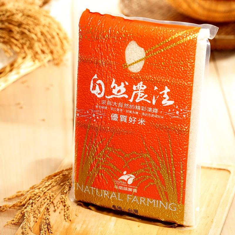 【斗南農會】自然農法優質好米3kgx3包
