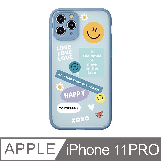 iPhone 11 Pro 5.8吋 Smilie微笑拼貼世界霧面防摔iPhone手機殼 薰衣紫