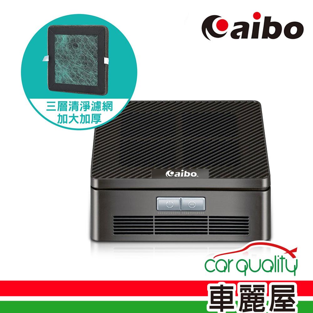 【aibo】J01 車用多功能 負離子/光觸媒空氣清淨機(活性碳濾網)_黑色【車麗屋】
