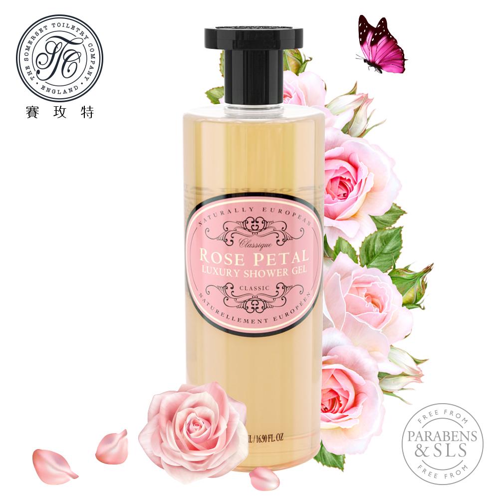 英國賽玫特Somerset自然歐洲香水奢華沐浴露500ml-玫瑰花瓣