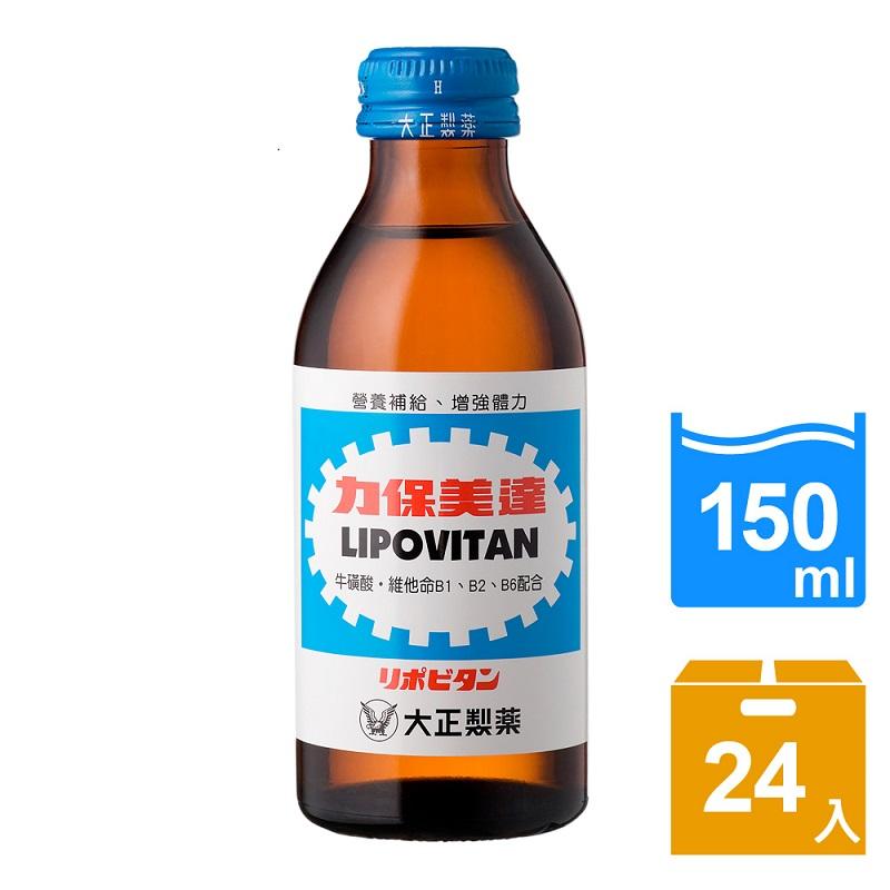 【大正製藥】力保美達 (150ml*24入/箱)