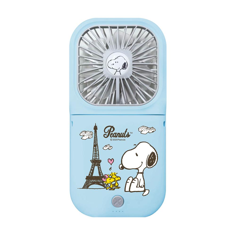 【正版授權】SNOOPY史努比 可調角度 超輕薄折疊小風扇(附掛繩)_巴黎鐵塔