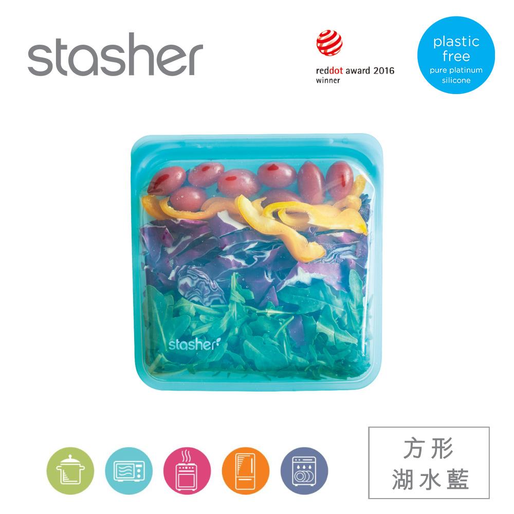 Stasher 773STSB03 方形矽膠密封袋-湖水藍
