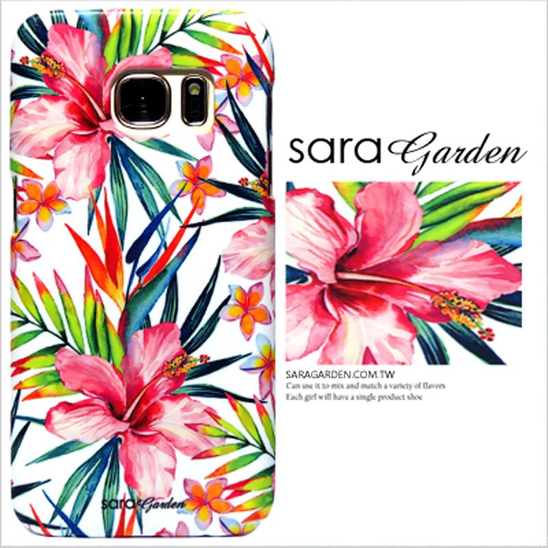 【Sara Garden】客製化 手機殼 華為 P9 南洋風 雞蛋花 碎花 手工 保護殼 硬殼