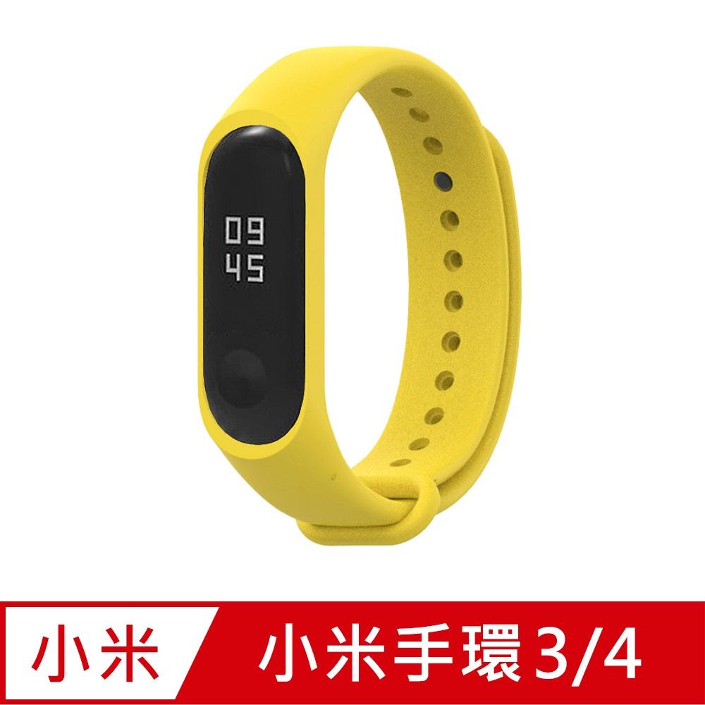 小米手環4代/3代通用 矽膠運動替換錶帶-黃色