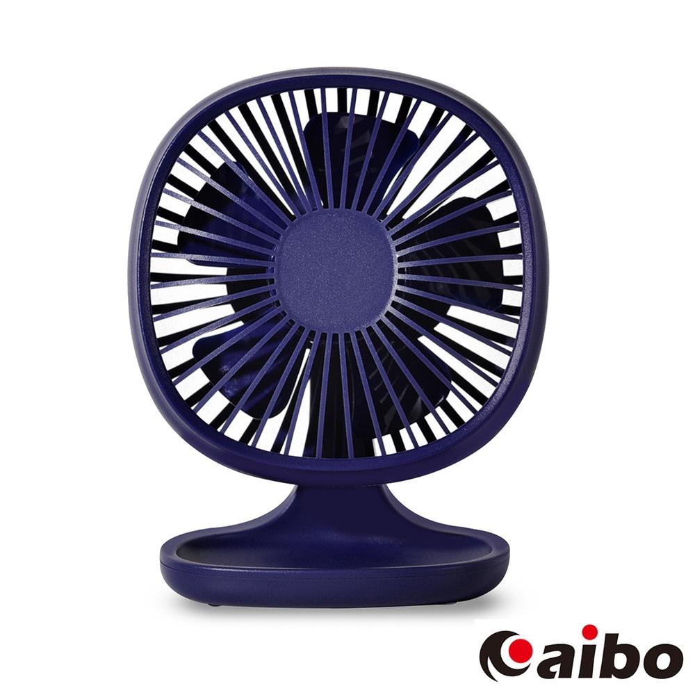 MINI納涼 桌面可調速USB小風扇(FAN-48)-深海藍