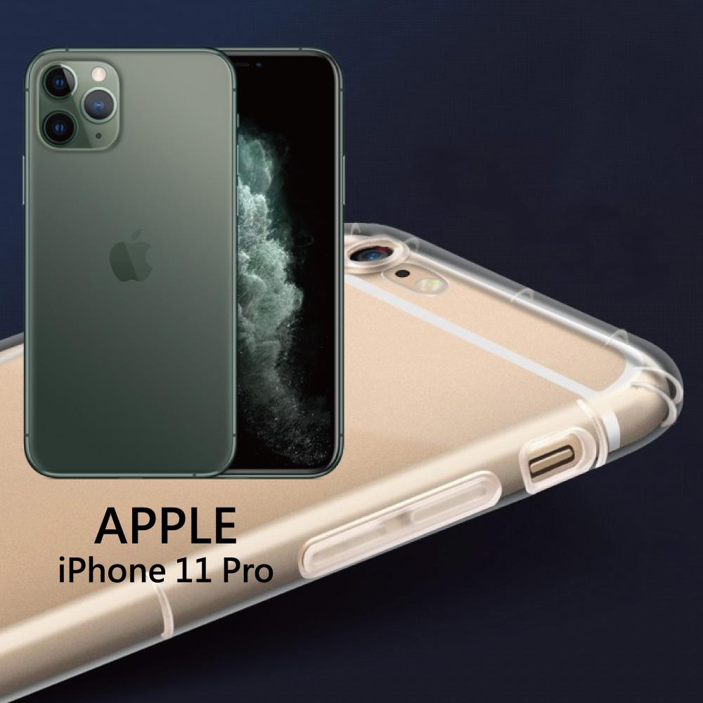 全包覆氣墊透明空壓殼 Apple iPhone 11 Pro 5.8吋