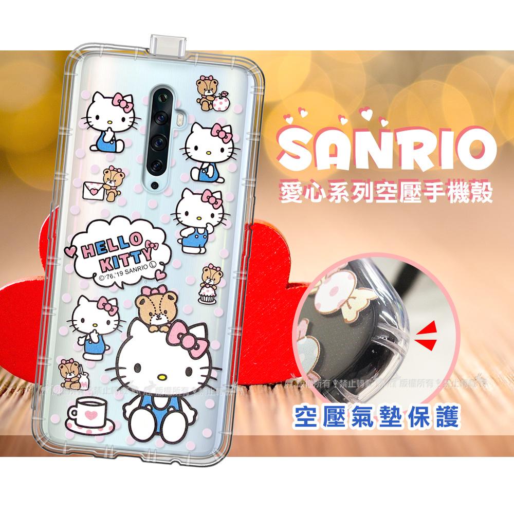 三麗鷗授權 Hello Kitty凱蒂貓 OPPO Reno2 Z 愛心空壓手機殼(咖啡杯)