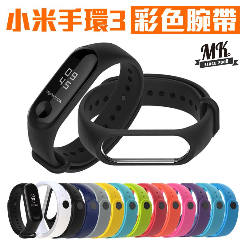 [贈曲面保護膜] 小米手環3 矽膠彩色腕帶 - 黑色