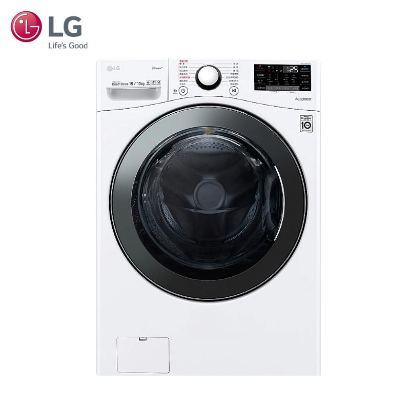 LG 18公斤WiFi 蒸洗脫烘滾筒洗衣機 冰磁白 WD-S18VBD【贈基本安裝】