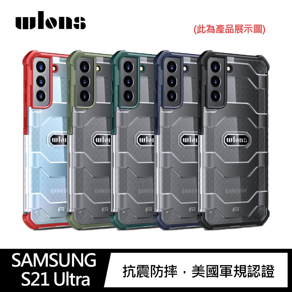 WLONS SAMSUNG Galaxy S21 Ultra 探索者防摔殼(紅色)