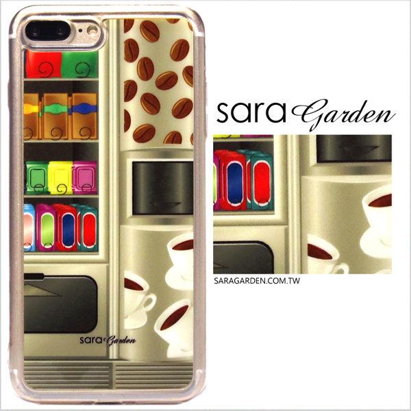 【Sara Garden】客製化 軟殼 蘋果 iphone7plus iphone8plus i7+ i8+ 手機殼 保護套 全包邊 掛繩孔 咖啡販賣機