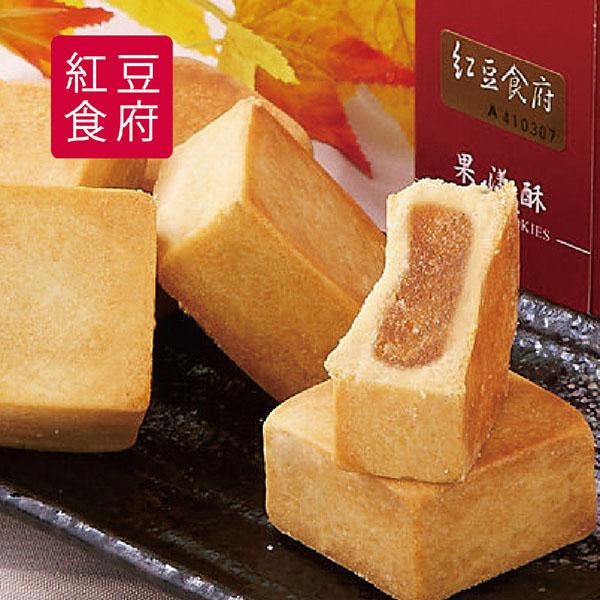 (9/14-9/21出貨)預購《紅豆食府PU》鳳梨果漾酥(6顆一盒)(2盒)