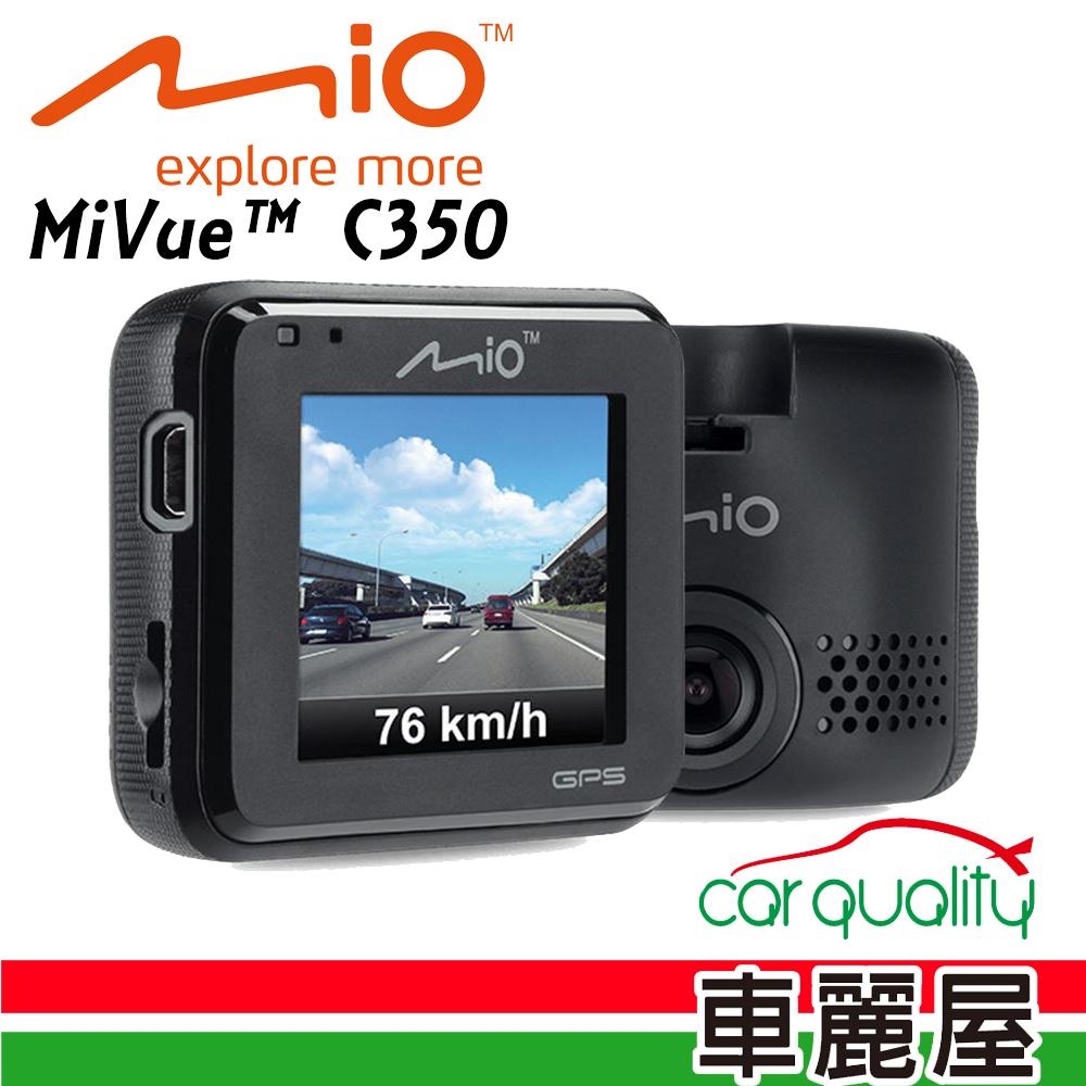 Mio C350 SONY感光元件+測速.