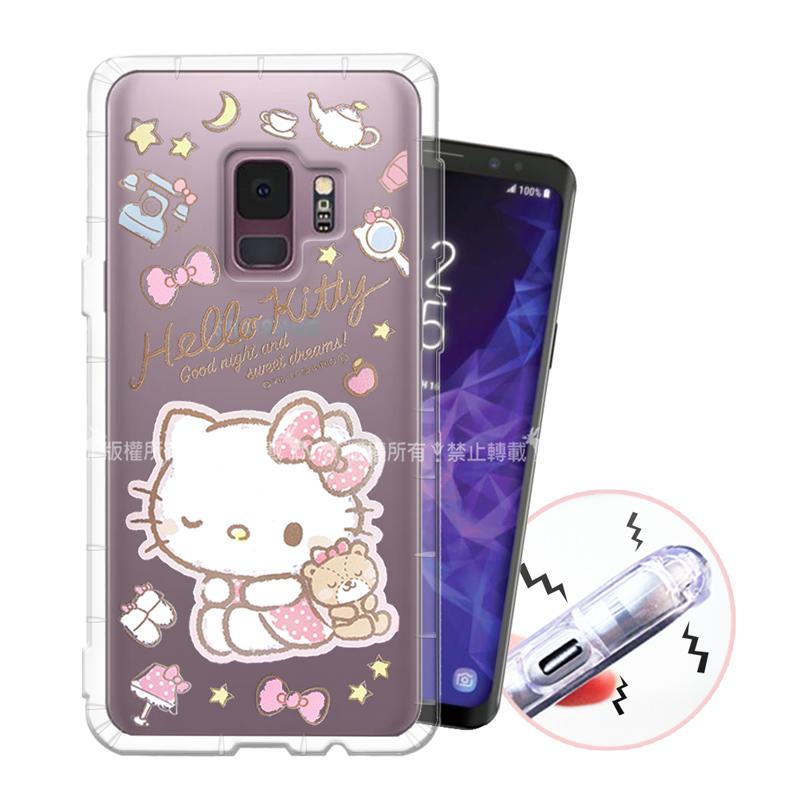 三麗鷗授權 Hello Kitty凱蒂貓 Samsung Galaxy S9 甜蜜系列彩繪空壓殼(小熊)