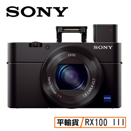 [送32G套餐] SONY索尼 RX100 III RX100M3 相機 DSC-RX100M3 平行輸入 保固一年