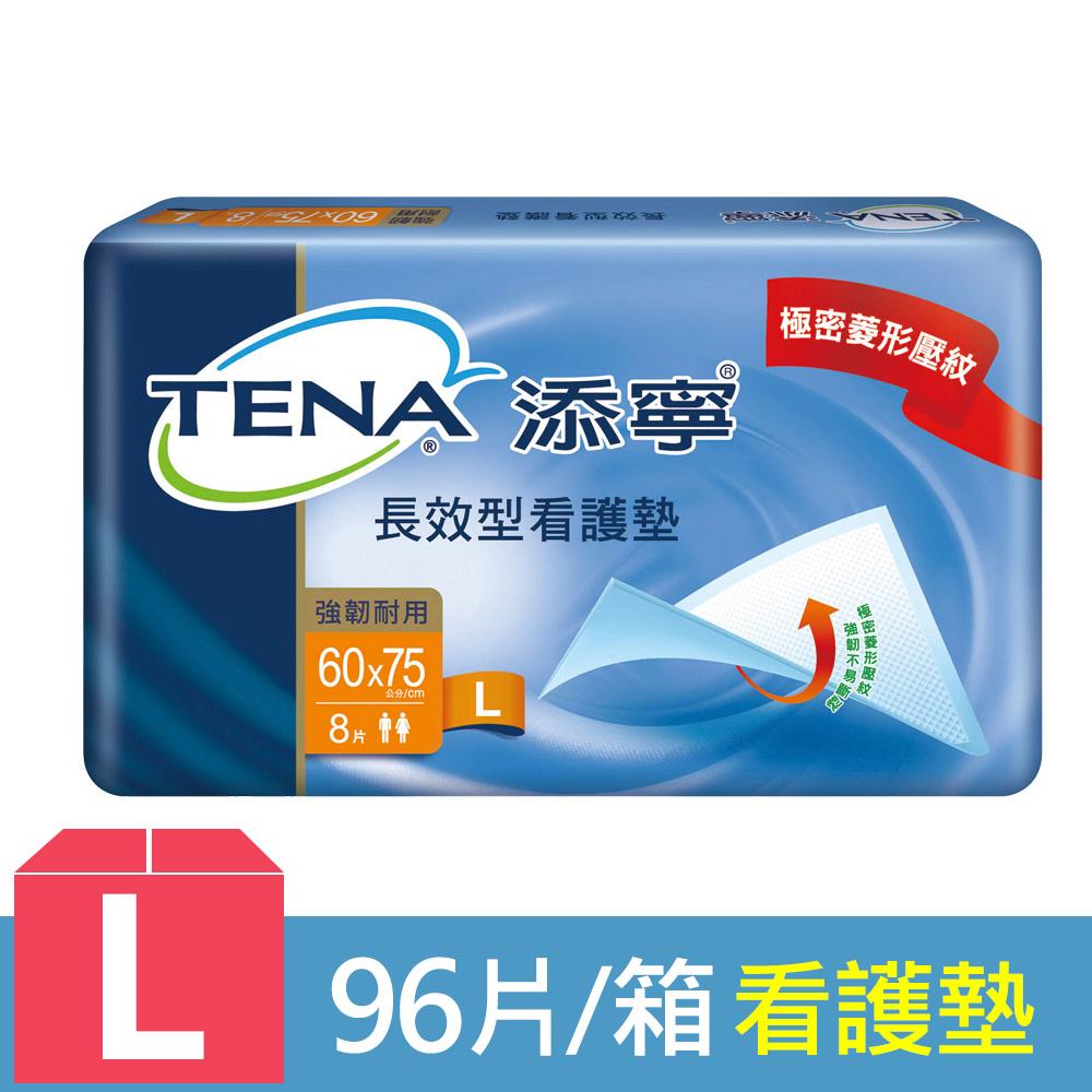 【添寧】長效型看護墊 L號60x75cm (8片x12包/箱)