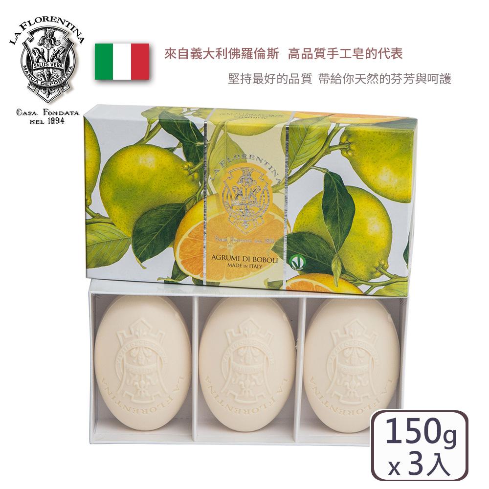 【LA FLORENTINA】義大利LF手工香氛皂3入禮盒組150gx3入-波波里柑橘